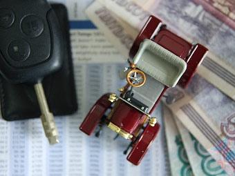 Правительство разрешило выдавать льготные автокредиты всем банкам