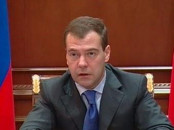 Медведев предложил унифицировать требования по безопасности автодорог