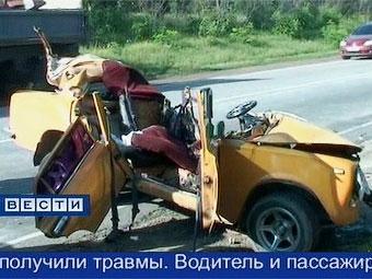 За девять месяцев в России произошло 147 тысяч ДТП
