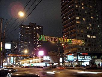 На Новый год и Рождество центр Москвы перекроют