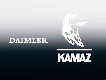 "Daimler не хочет покупать акции ""КамАЗа"""