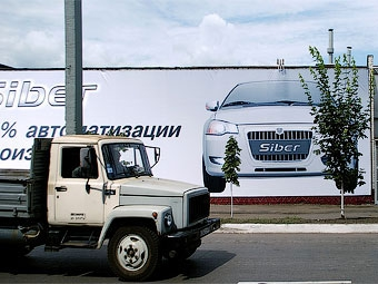 """ГАЗ"" сократит к августу 7000 человек"