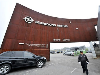 SsangYong возобновил выпуск автомобилей после трехмесячной забастовки