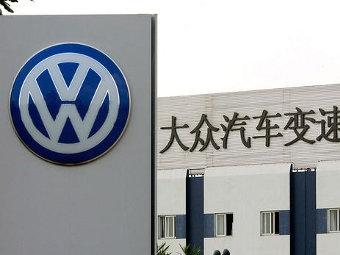 Volkswagen планирует удвоить продажи в Китае