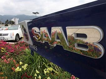 Компания Koenigsegg отказалась от покупки Saab