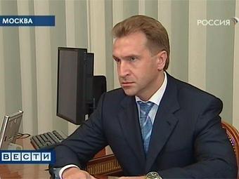 """""""АвтоВАЗ"""" создал две компании для трудоустройства пенсионеров"""