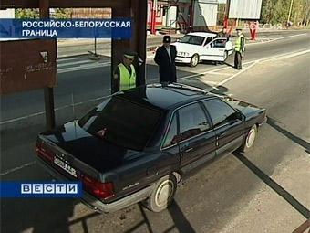 Все ввозимые в Россию иномарки попадут под карантин