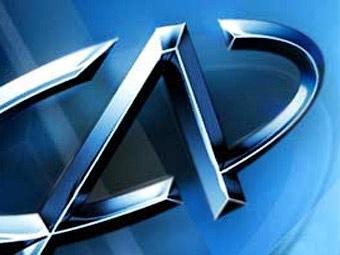 Китайская компания Chery создаст люксовый бренд для конкуренции с Audi