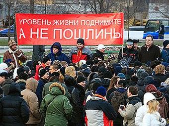 Во Владивостоке пройдет акция протеста автомобилистов против пошлин