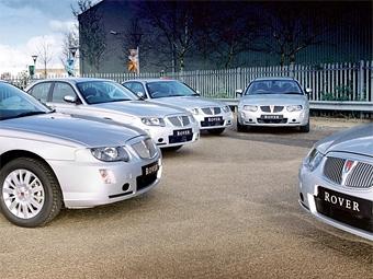 Бывшим владельцам MG Rover запретят заниматься бизнесом