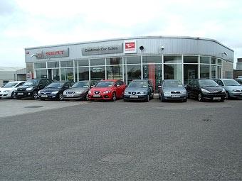 Продажи автомобилей в Германии в мае выросли на 40 процентов