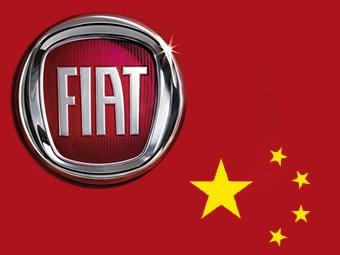 Fiat и Chery отказались от совместного выпуска автомобилей