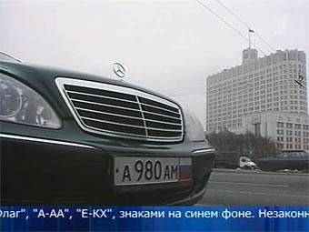 В Москве осуждены продавцы поддельных спецномеров