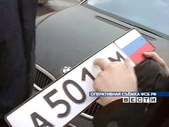 Депутаты Госдумы оказались замешаны в скандале с поддельными спецномерами