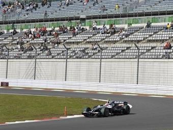 """Владельцы трассы """"Фуджи"""" отказались от Гран-при Японии"""