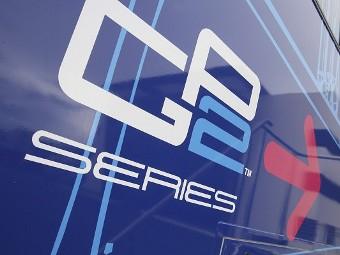 Во Франции прошли тесты новичков GP2