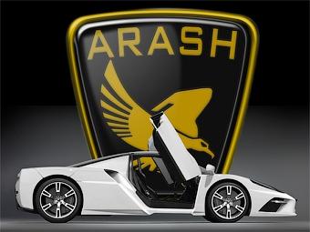 Британская компания Arash раскрыла подробности о суперкаре AF-10