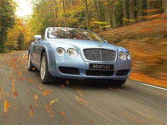 Кризис заставил владельца кабриолета Bentley распродать одежду