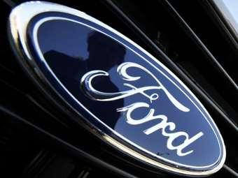 Концерн Ford вернулся к прибыльности в США впервые за четыре года