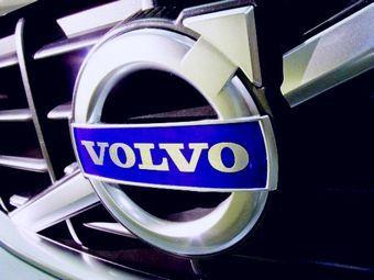 Volvo получит 500 миллионов на экологически чистые модели