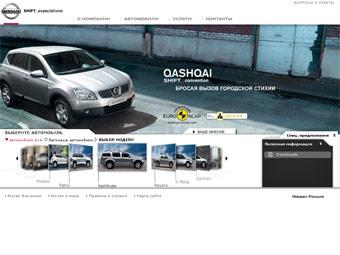 Россия стала крупнейшим европейским рынком для Nissan
