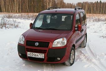 В России начали выпускать Fiat Doblo