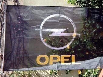 "GM продал Opel ""Магне"" и Сбербанку"