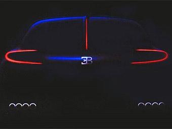 Марка Bugatti подготовила три концептуальных варианта новой модели