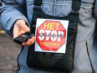Приморские автомобилисты пообещали провести новые акции протеста
