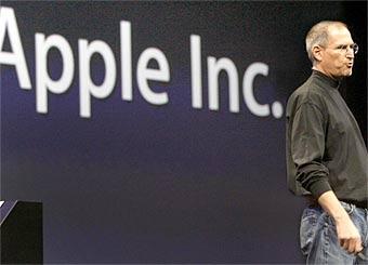 Apple будет выпускать автомобильные навигационные системы