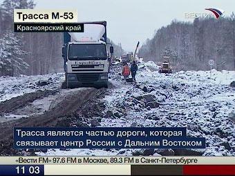 """Из-за раскисшей дороги в пробке на трассе """"Байкал"""" оказались 150 грузовиков"""