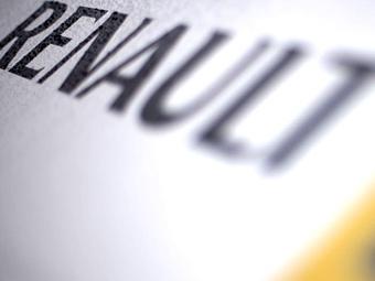 Команда Renault отказалась от уголовного преследования семьи Пике