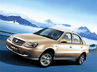 Выпуск китайских машин на Урале приостановлен до конца года