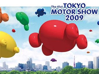 Компания Hyundai отказалась от участия в Токийском моторшоу