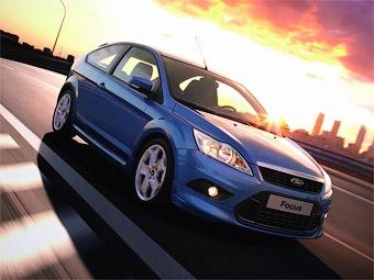 В России Ford Focus лишится версии Ghia