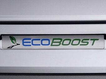 Ford готовит три версии нового 1,6-литрового турбомотора