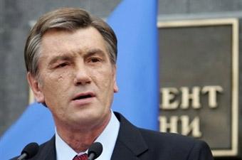 Ющенко решил усложнить жизнь украинским нарушителям ПДД