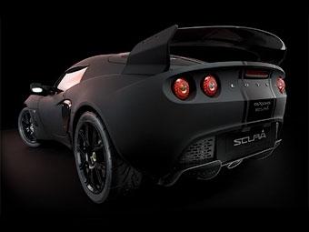 Lotus подготовил к Токио эксклюзивную версию Exige