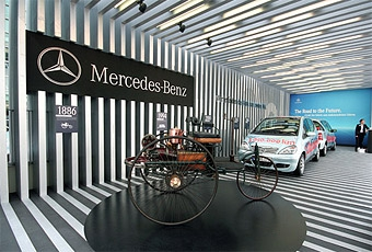 DaimlerChrysler переименовался в DaimlerAG