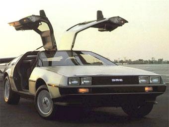 В США хотят возобновить выпуск легендарных DeLorean