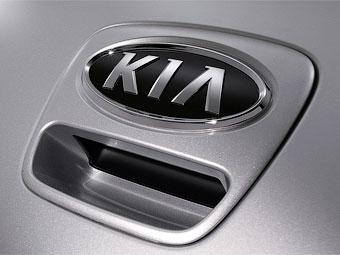 Глобальные продажи автомобилей Kia выросли на 40 процентов