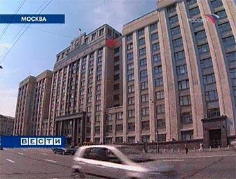 Депутаты согласились снизить штрафы за нарушение ПДД