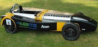 Caterham 2R смог проехать 100 километров на двух литрах топлива