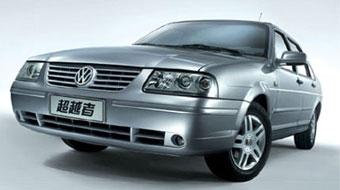 Volkswagen будет конкурировать с китайским автопромом