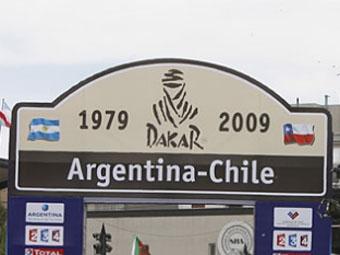 """""""Дакар-2010"""" вновь пройдет в Южной Америке"""