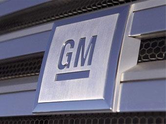 Суд разрешил концерну GM одолжить у США и Канады 33 миллиарда долларов