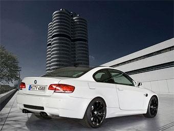 Компания BMW представила спецверсию купе M3