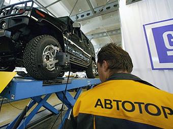 Автотор увеличит объемы производства в 2009 году