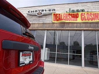 Fiat получит контроль над Chrysler в течение суток