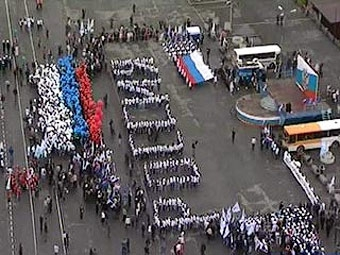 В День независимости России перекроют центр Москвы